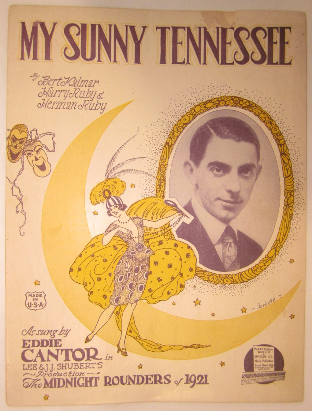 My Sunny Tennessee lyrics, from the musical Three Little Words starring Fred Astaire and Red Skelton