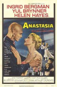 Anastasia movie poster - Yul Brinner, Ingrid Bergman, Helen Hayes