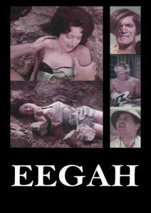 Eegah! (1962) starring Richard Kiel, Arch Hall Jr. Marilyn Manning, Arch Hall Sr.
