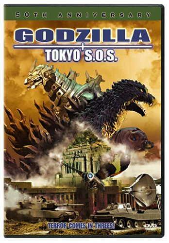 50th Anniversary - Godzilla: Tokyo S.O.S. - terror comes in threes - Godzilla, Mechagodzilla, Mothra