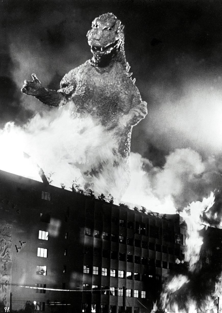 Tokyo in flames, courtesy of Gojira