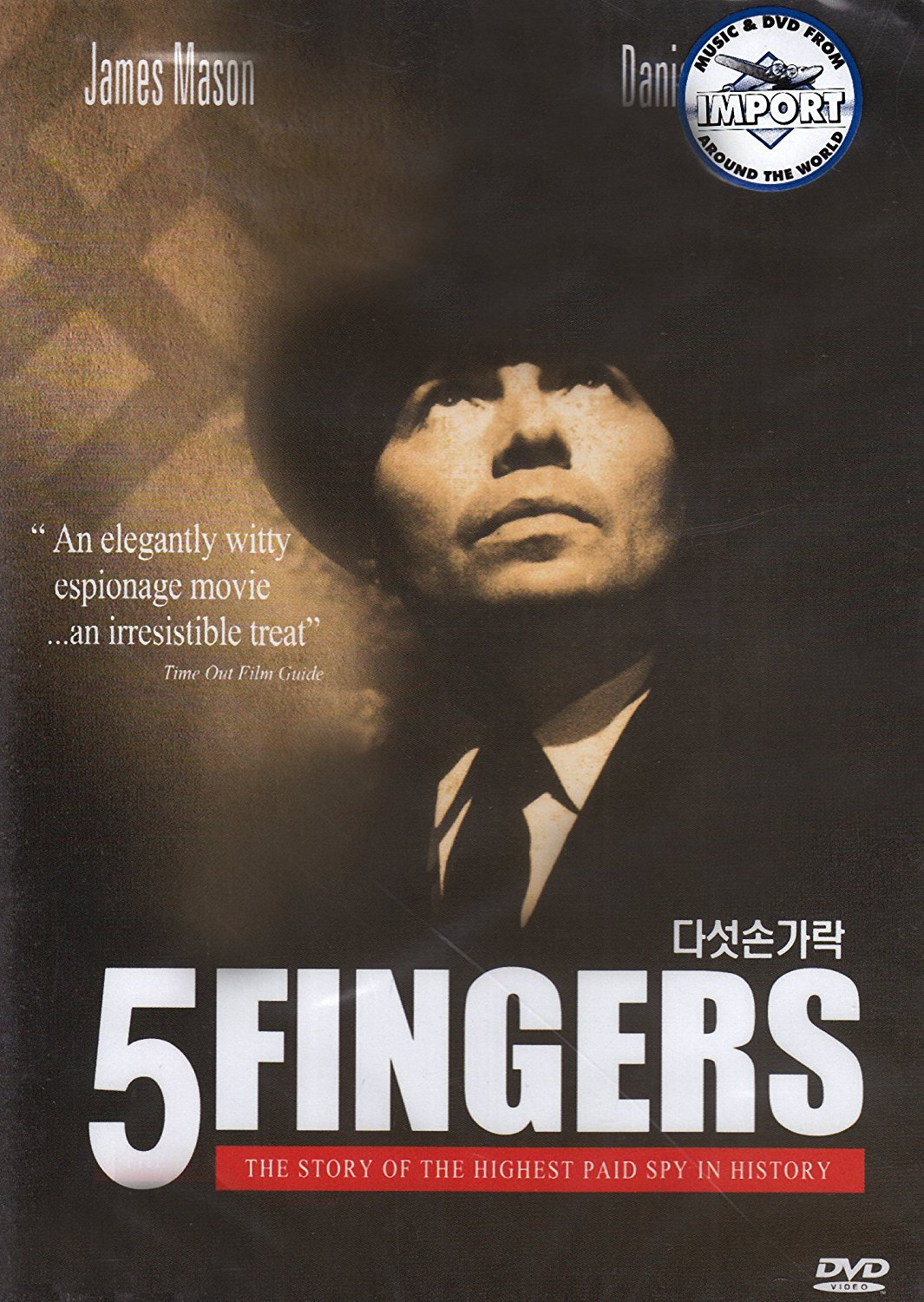 5 Fingers (1952) starring James Mason, Danielle Darrieux, Michael Rennie