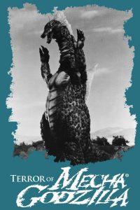 Terror of Mechagodzilla (1974)