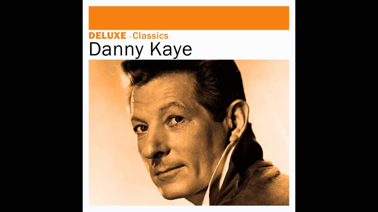 Song lyrics to My Ship, from the musical Lady in the Dark, as recorded by Danny Kaye