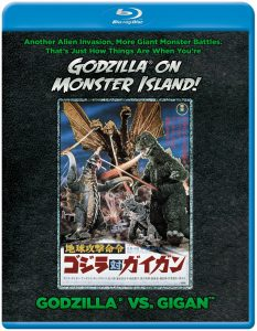 Another alien invasion, more giant monster battles.  That's just how things are when you're Godzilla on Monster Island! Godzilla vs. Gigan