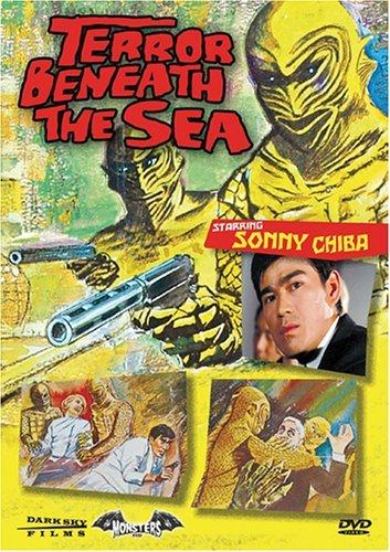 Terror Beneath the Sea (1966), starring Shin'ichi Chiba, Peggy Neal, Andrew Hughes, Franz Gruber