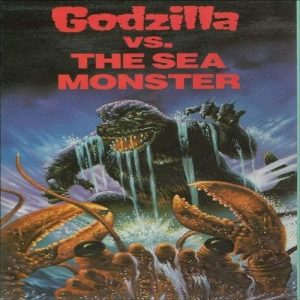Godzilla Vs. The Sea Monster (1966) aka. Ebirah, Horror of the Deep